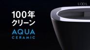 VI10 ダークグレー2【Panasonic】リビングステーション V-style